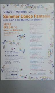 100602_1549~010001.jpg